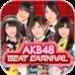 AKB48ダイスキャラバン APK