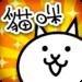 貓咪大戰爭 APK