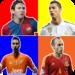 تحدي اسماء لاعبي كرة القدم APK