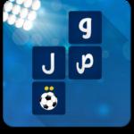 لعبة وصلة – كرة القدم APK