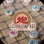 中国象棋 APK