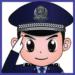 شرطة الأطفال APK