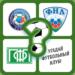 Угадай Футбольный Клуб России APK