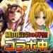 【サムキン】戦乱のサムライキングダム-戦国協力プレイゲーム APK