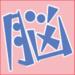 川島隆太教授のいきいき脳体操〜高齢者向けの脳活性化アプリ〜 APK