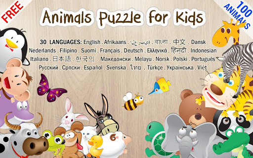Animals Puzzle for Kids ss 1