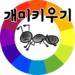 Ant Tycoon APK
