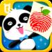 Baby Panda Fingerprints APK