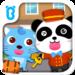 Baby Panda Hotel – Puzzle Game APK
