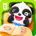 Baby Panda Learns Body Parts APK