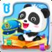 Baby Panda Occupations APK