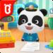 Baby Panda Postman-Magical Jigsaw Puzzles APK