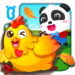 Baby Panda's Farm – Kids' farmville APK