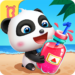 Baby Panda's Juice Shop APK