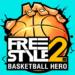 Basketball Hero-Freestyle 2 mobile 3on3 MOBA APK