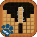 Block Wood Puzzle 2019 APK