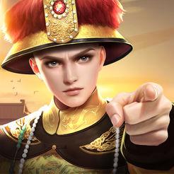 Call Me Emperor Online Generator