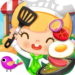 Candy's Restaurant APK
