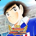 Captain Tsubasa: Dream Team Online Generator