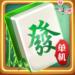 Chinese Mahjong APK