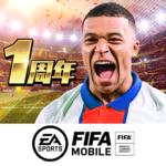 FIFA MOBILE Online Generator