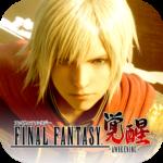 Final Fantasy Awakening: SE Licensed Online Generator