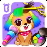 Ville De Rêve 2 De Bébé Panda Online Generator