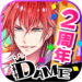 DAME×PRINCE -ダメ王子たちとのドタバタ恋愛ADV APK