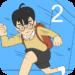 Ditching class 2 – Escape Game APK