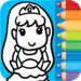 Fairytale Princess Coloring Games APK
