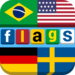 Flags Quiz APK