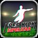 Free Kick SuperStar APK