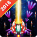 Galaxy Space Shooter – Space Shooting (Squadron) APK
