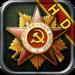 Glory of Generals HD APK