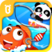 Happy Fishing: game for kids APK
