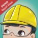 صندوق الابتكار – InnoBox APK