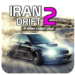 Iran Drift 2 APK