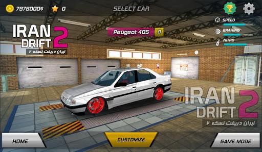 Iran Drift 2 ss 1