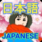 JAPANESE QUEST APK