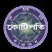 KBC Bangladesh – Tumio Hobe Kotipoti (তুমিও জিতবে) APK