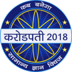 KBC in Hindi Quiz Game – New Season 10 APK