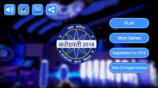 KBC in Hindi Quiz Game – New Season 10 ss 1