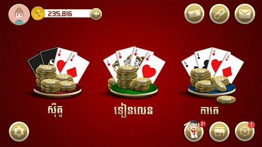 King of Cards Khmer ss 1