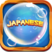 Learn Japanese Bubble Bath APK