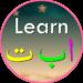 Learn alif ba ta APK