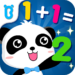 Little Panda Math Genius – Education Game For Kids APK
