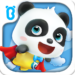 Little Panda Mini Games APK