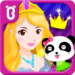 Little Panda: Princess Dress Up APK