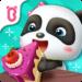 Little Panda's Bake Shop : Bakery Story APK