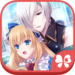 Lost Alice in Wonderland Shall we date otome games APK